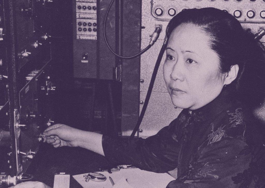 Chien-Shiung Wu la reina de la investigación nuclear