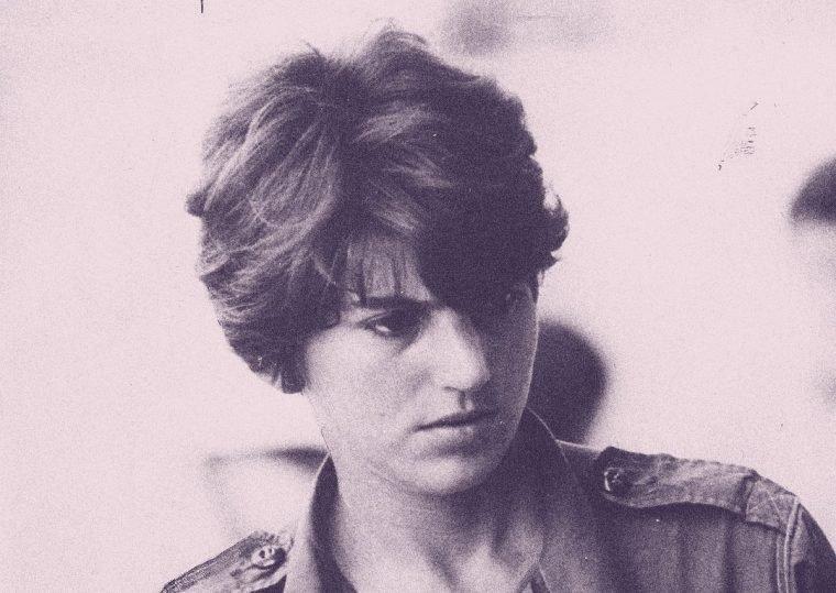 Catherine Merrial Webb