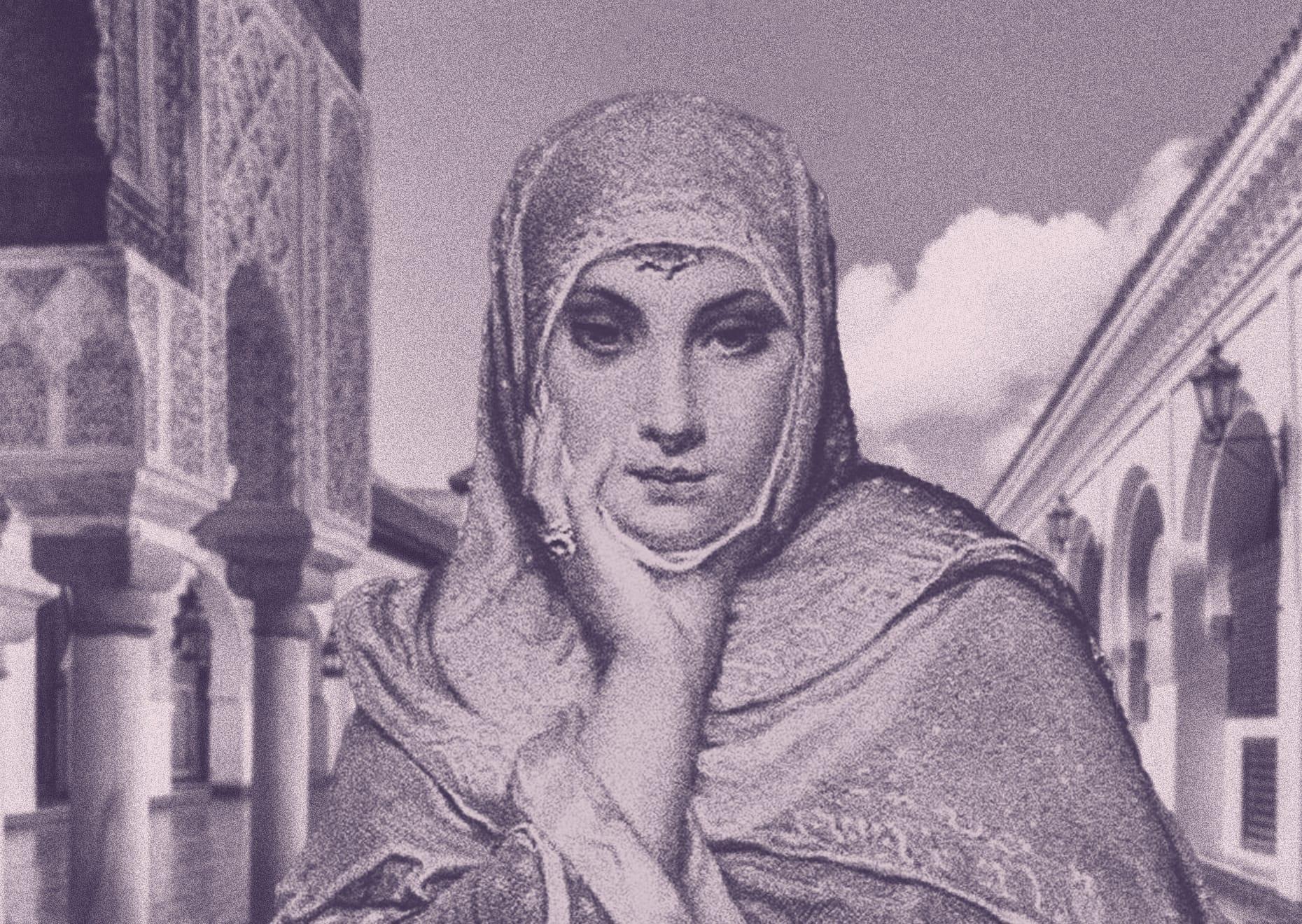 Fátima al Fihri creadora de la primera universidad