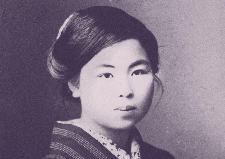 Misuzu Kaneko