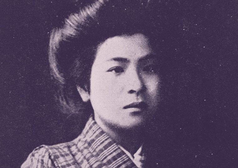 Noe Itō